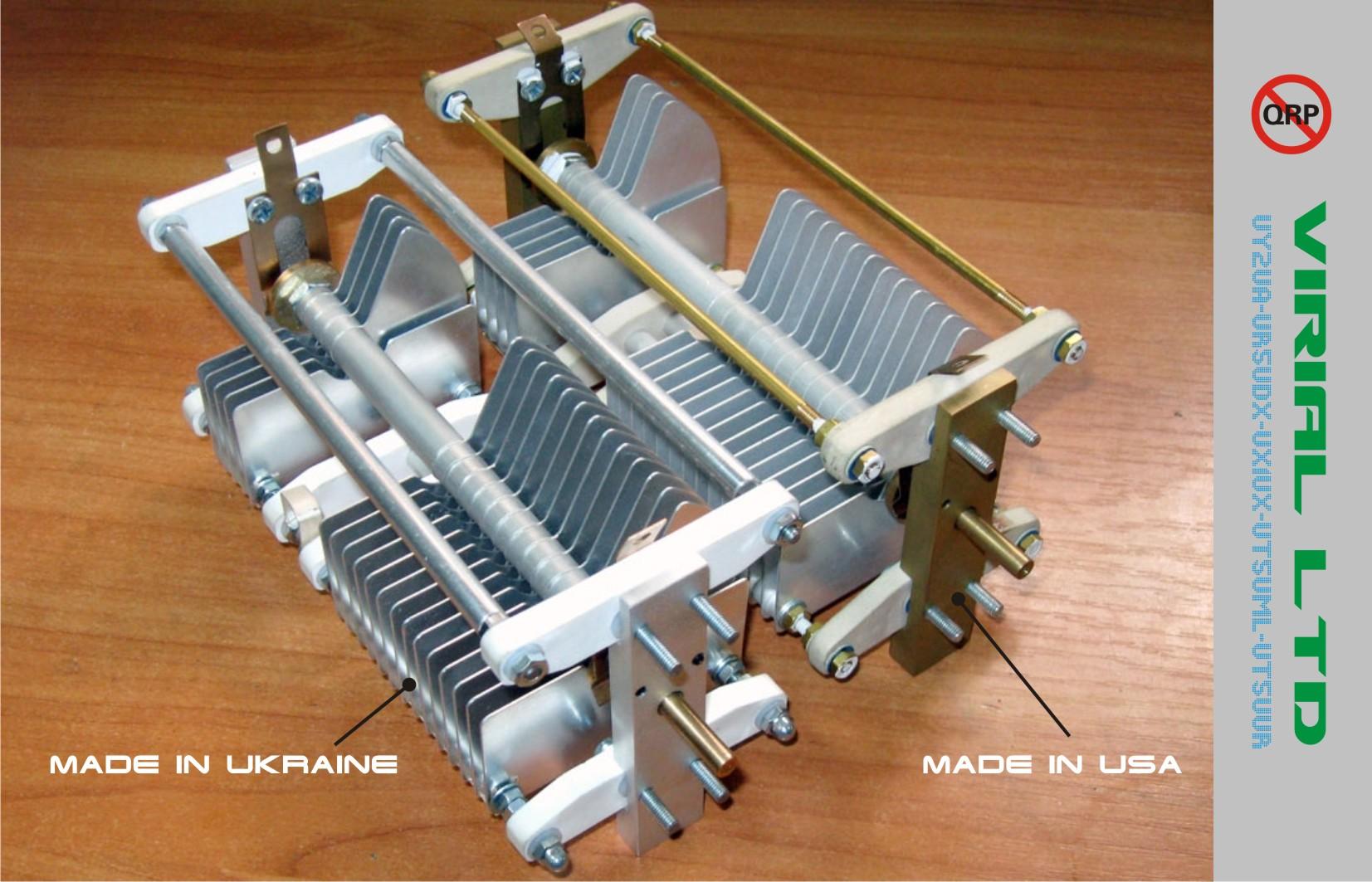 Подстроечный конденсатор своими руками фото 1